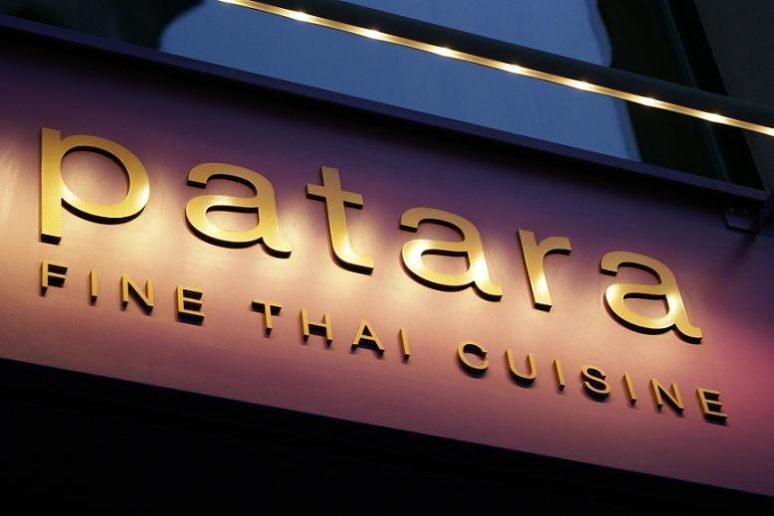 Patara Fine Thai Cuisine, Wien: Wie aus dem Bilderbuch